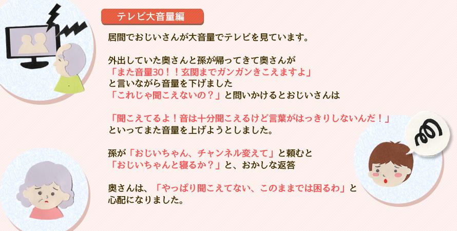 松江、出雲、浜田、米子、益田、雲南、隠岐を中心にサポート